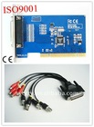 h.264 4-channel real-time surveillance cctv recording dvr pci card