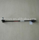 Stabilizer link OE NO.7700 805 494