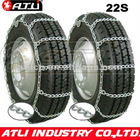 KC auto sock,textile snow chain, Fabric snow chains, tire cover,tyre cover