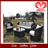 Outdoor Rattan Furniture Sofa Set on promotion