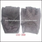 Suede Goat Skin Wheelchair Glove
