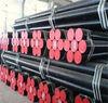 20# Industrial seamless steel pipe