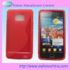TPU S Line Case for Samsung Galaxy S2 i9100