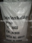 Sell Detergent Grade CMC