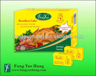 10g KOSHER Chicken Bouillon Cube