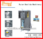 SJ-1000 Liquid pouch packing machine(Hot Sale)