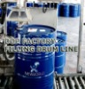 Hot sale plasticizer Dioctyl Phthalate (DOP oil, colorless)