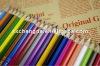 12pcs water colour pencil