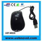 Wired optical mouse(mini USB mouse)