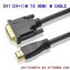 DVI(24+1) male to hdmi male cable