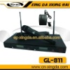 GL-811 Professional wireless collar microphone