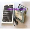 cheap 10w solar flood light