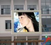P12.5 outdoor led video display
