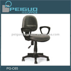 PG-C65 Commercial Furniture Office Chair
