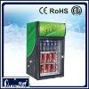 40L beverage cooler/flower refrigerator/cake chillerswith CE ETL ROHS