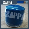 CAR OIL FILTER 2630035503 USE FOR KIA