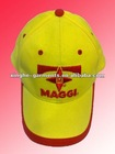 cotton sport cap