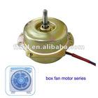 2012 electric desk fan motor