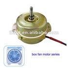 2012 electric desk fan motor