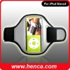 sports Armband for Ipod NAN4