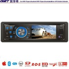 Car MP5 Player with USB/SD