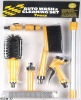 car/auto wash kit/clean kit/car washing set
