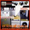 High efficient motor magnetic machine