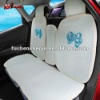 High fashion seat cushion for cars