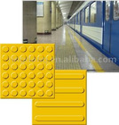 Rubber Tactile Tile