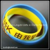 Adjustable Silicone Wristband