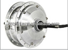 16,18,20,22,24,26,28 inch electric bike BLDC front wheel hub motor