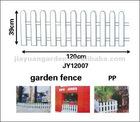 Garden plastic fence