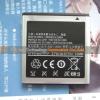 battery for Samsung I9000