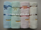 100% Cotton untwisted yarn gift towel/embroider hand towel wholesaler