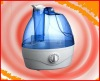 atomization anion humidifier
