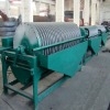 Dry Drum Electric Magnetic Separator