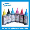 Pigment ink for ink jet printer
