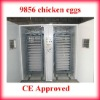 Holding 9856 eggs Full Automatic cheap egg incubators