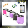 2012 Hot selling portable bluetooth speaker