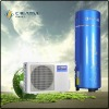 Household Air Source Heat Pump for Everyday Hot Water Using