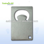 Standard blank aluminum metal business card bottle opener