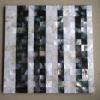 Polish shell wall tile