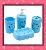 soapbox of bathroom sets