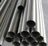 astm b338 gr2 titanium tube