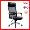 Hangjian A051A Superior Quality High Back Office Chair