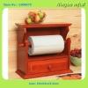 Wooden Toilet Tissue Cabinet