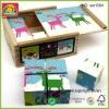 Top Bright block toys
