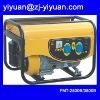 Petrol generator sets FMT-2500B/3800B