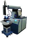BMM400 Multifunctional laser welding machine