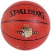 high quality stocking lot basketball
